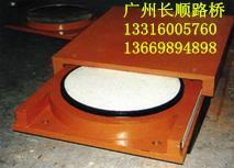 供应广东地区橡胶支座的安装批发