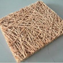 供应vinco-15木丝吸音板室内吸音板墙体隔音吸声材料