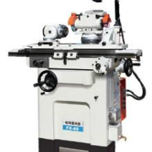 高精密刀具磨床|万能工具磨床供应商|台湾工具磨床FX-40