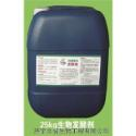 生物发酵剂鸡粪秸杆粉花生壳粉图片