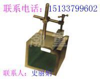 专业生产铸铁方箱厂家销售,方箱的规格用途材质,史丽娟为您服务