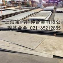 供应GH4169合金钢板