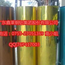 供应金色铝带,1060彩色铝带,装饰用金色铝带