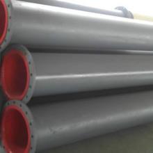 供应钢衬胶复合防腐管