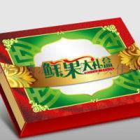 供应礼盒哪里制作厂,浙江礼盒哪里制作厂最好,温州礼盒哪里制作厂最专业