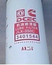 供应3401544山推220推土机机油滤芯图片
