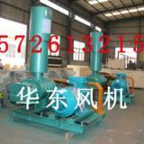 供应供应面粉输送风机面粉输送罗茨风机