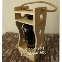白酒架木架 定做白酒木盒 手提白酒架 白酒礼盒包装盒 酒坛酒架