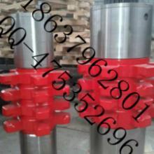 供应195S010101链轮组件