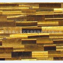 供应虎眼石装饰板材