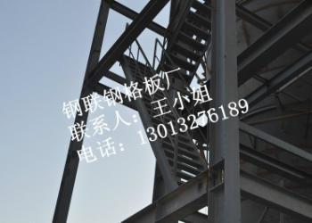 镀锌插接钢格栅板-钢格板厂-图片