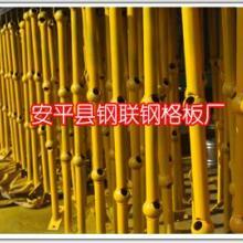 供应钢联喷漆镀锌钢格板/钢格板球形栏杆/金属立柱批发