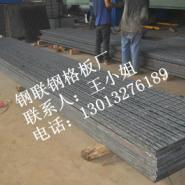 镀锌网格板-钢梯踏步板图片