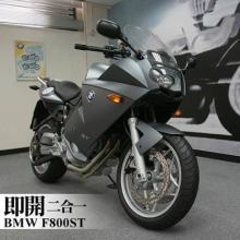 出售宝马摩托车F800ST