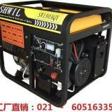190A汽油发电电焊机经销商  收索汽油发电电焊机