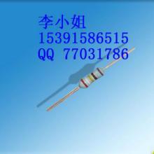 供应精密电阻MF/RJ1/4W1/2W1W2W3W5W