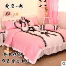 多款韩式公主四件套全棉梦幻花边粉色纯棉可爱蕾丝被套床裙批发