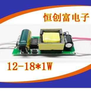 18W球泡灯电源12-18WLED恒流驱动图片