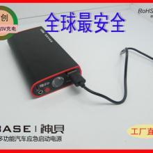 """句容""""SBASE神贝""""点火系统移动电源,汽车应急启动电源生产工厂图片"""