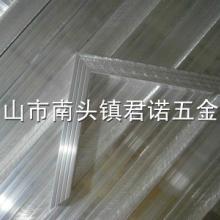供应铝合金网框