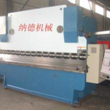 供应80T/2500液压数控折弯机 优质折弯机生产厂家 湖南折弯机批发