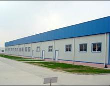 供应用于的菏泽市凯盛化工供应巯基丙酸甲酯全国唯一一家生产企业