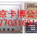 滚道输送线-南京卡博图片