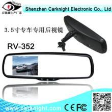 供应3.5寸专车专用后视镜,可视倒车内视镜,原车后视镜