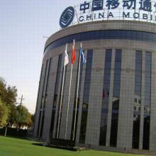 北京水平旗杆