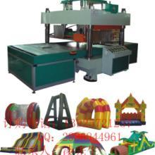 供应儿童游乐场塑焊机高周波焊接机协和品牌焊接机