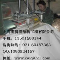 供应膜布安装/PVC膜材/PVDF膜材/PTFE膜