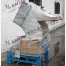 供应塑料粉碎机,20P塑料粉碎机,skd-11特种塑料粉碎机厂家直销