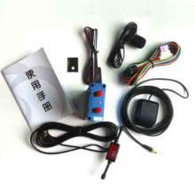 供应汽车GPS定位器/车载GPS定位图片