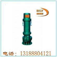 供应矿用隔爆排沙排污泵BQS15-15-2.2