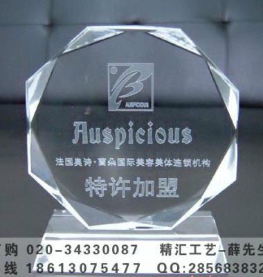 广州水晶授权牌定做图片/广州水晶授权牌定做样板图 (3)