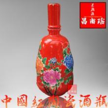 供应陶瓷工艺酒瓶/批发零售/加工订做