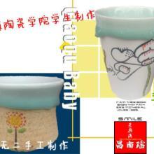 供应纯手工制作的陶瓷杯/景德镇制