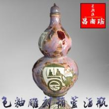 供应陶瓷酒瓶厂家/加工定做酒瓶