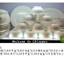 供应高温骨瓷餐具/实用餐具/酒店餐具