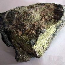 东莞哪里有铁矿石三氧化二铁和四氧化三铁含量化验中心批发
