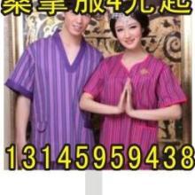 供应浴袍订做qaptfi