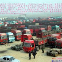 供应中国济宁梁山二手货车大市场