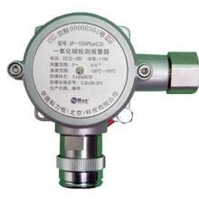 供应DK-1104Plus有毒气体检测器