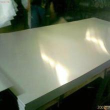 供应Q245R钢板价格生产厂家/批发
