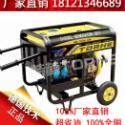 上海便携式柴油发电机图片