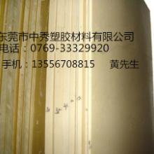 供应ABS板材()中秀塑胶材料批发