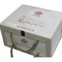 供应河北红酒盒、红酒盒厂家、定做红酒盒、红酒盒价格、精品酒盒、木制品