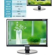 供应广州番禺17寸液晶显示器价格,17寸液晶显示器供应商