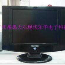 供应番禺32寸广告电视机哪里最便宜,广州大石现代数码电子批发