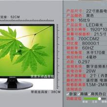 供应60寸LED液晶电视哪里最便宜,广州大石现代数码电子